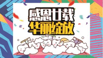 2017中山升艺口腔医院全新开业,感恩廿载,开创中山牙科新启元