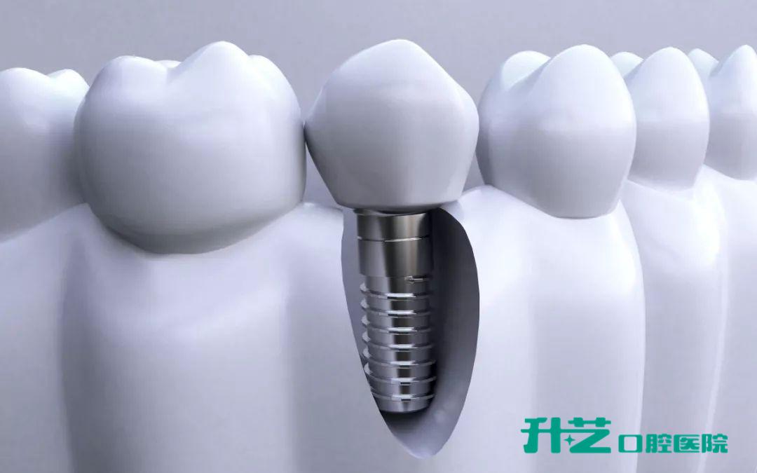 中山牙科医院