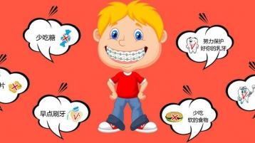 牙科知识科普丨牙齿修复后会不会提前脱落呢?